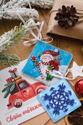 Kralen borduurpakket I Give Presents! - Abris Art