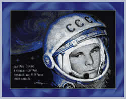 Cross Stitch Kit Yuri Gagarin - RIOLIS