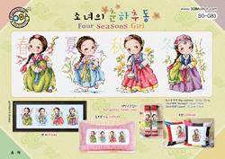 Borduurpatroon Four Seasons Girl - Soda Stitch