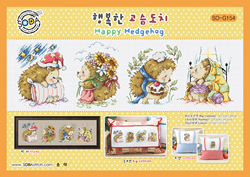 Borduurpatroon Happy Hedgehog - Soda Stitch