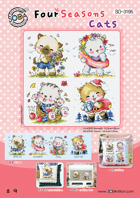 Borduurpakket Four Seasons Cats - The Stitch Company